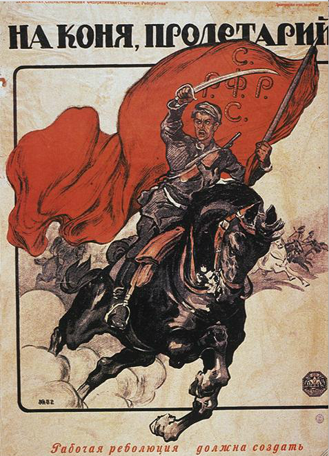 Russian Revolutionary Poster